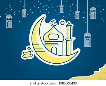 Mosque logo vector, for Muslim Ramadan celebrations