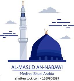 Mosque Medina icon