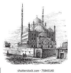 Mosque of Muhammad Ali or Alabaster Mosque, in the Citadel of Cairo, Egypt. Vintage engraving. Old engraved Illustration of the Muhammad Ali Mosque in 1890.