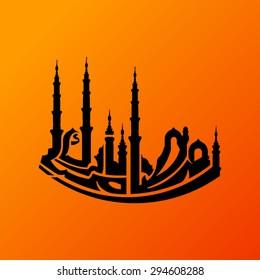 Mosque Ramadan