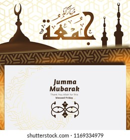 Mosque tower or minaret elements on arabic ornament background. Jumma Mubarak Arabic calligraphy (translation: blessed friday).