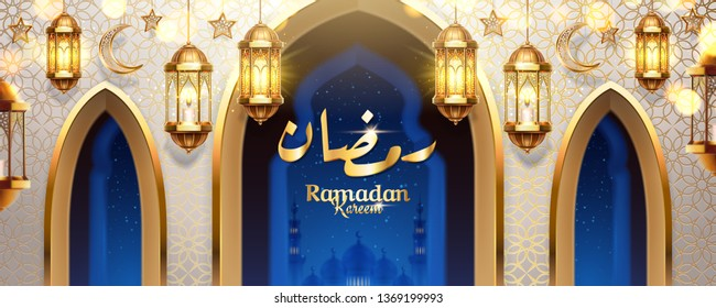 Mosque wall with ramadan kareem or eid mubarak greeting. Eid al Fitr and al Adha festive card with stars and crescent, lanterns with candles. Muslim holiday and fasting or sacrifice month. Islam theme
