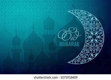Mosques and moon, lettering Eid Mubarak at night landscape background. Vector card for holy month of muslim community Ramadan Kareem celebration