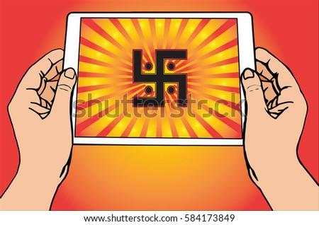 Most Important Symbol Religion Jainism Sun Stock Vector Royalty