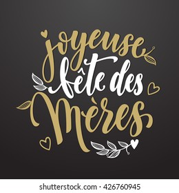 Mother Day vector greeting card in French. Hand drawn gold glitter calligraphy lettering title with branches.