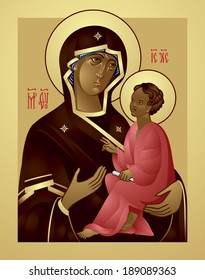 Mother of God and Jesus Christ, Virgin Mary holding the Child Jesus Eastern Orthodox Icon, Theotokos, Hodegetria, cult object in Byzantium, Russia and other Christian countries, Our Lady of the Way