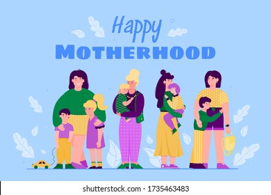 Motherhood banner for mothers day and family clinics, flat vector illustration.