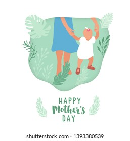 Mother's Day card. Typographic Happy Mothers's Day, poster with mother and baby making first steps. Vector background with mom teaching her child's first baby steps.