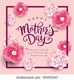 Mothers day images stock photos vectors shutterstock mothers day greeting card with beautiful blossom flowers m4hsunfo