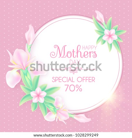 mothers day greeting and invitation with soft flowers cute card design template for birthday