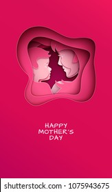 Mother's day greeting poster, abstract cut shape on red background. Woman & baby silhouettes, congratulation text. Pink design element for holiday banner, flyer. Paper cut style, vector illustration