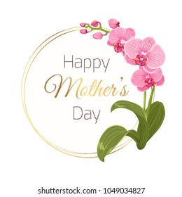 Mothers Day spring holiday floral card poster template. Circle rings wreath frame decorated with orchid phalaenopsis pink flower branch inflorescence. Golden gradient headline text placeholder.