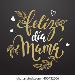 Mother's Day vector greeting card in Spanish. Hand drawn gold calligraphy lettering title with heart pattern. Black background.