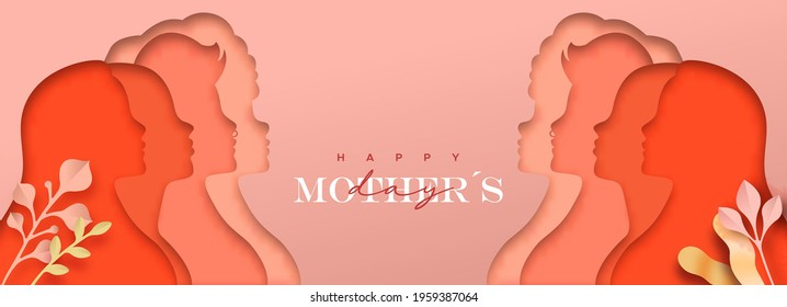 Mother's Day web banner illustration. 3D papercut diverse woman silhouette. Mom team together for family love holiday event.