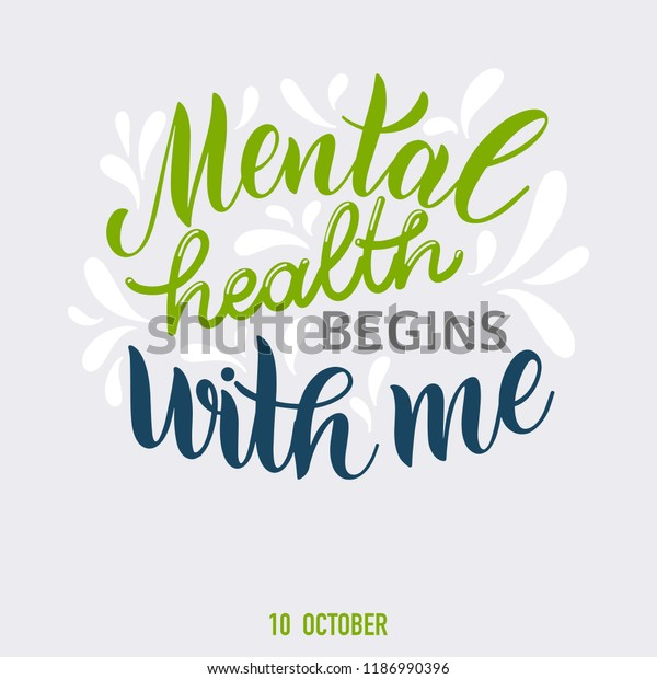 Motivational Inspirational Quotes Mental Health Day Stock ...