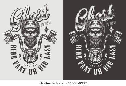 motorcycle emblem with skull. Vector vintage illustration