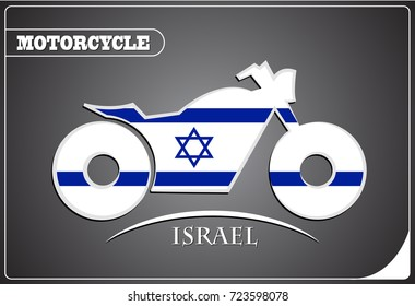 motorcycle logo made from the flag of Israel
