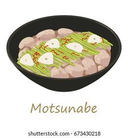 Motsunabe icon. Cartoon illustration of motsunabe vector icon for web isolated on white background