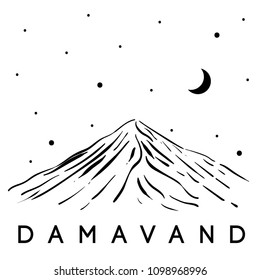 Mount Damavand. Iran. Vector black and white illustration of mountains. Can be used as a print for clothes, T-shirts, blazers, souvenirs