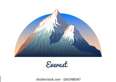 Mount Everest. Peaks and landscape early in a daylight. travel or camping, climbing. Outdoor hill tops. Sagarmatha national park, Khumbu valley, Nepal.