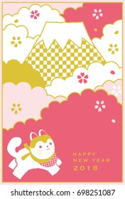 Mount Fuji and guardian dogs. Japanese New Year's card.