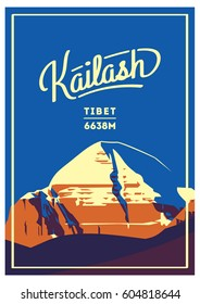 Mount Kailash in Himalayas, Tibet outdoor adventure poster. mountain illustration.