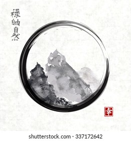 Mountains in black enso zen circle hand drawn with ink in traditional Japanese style sumi-e. Contains hieroglyphs - happiness, nature, well-being, freedom.