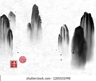 Mountains in fog hand drawn with ink on rice paper background. Floating rocks. Traditional oriental ink painting sumi-e, u-sin, go-hua. Contains hieroglyph - happiness, sign of blessing