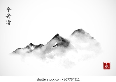 Mountains in fog hand drawn with ink in minimalist style on white background. Traditional oriental ink painting sumi-e, u-sin, go-hua. Hieroglyphs - eternity, spirit, peace, clarity.