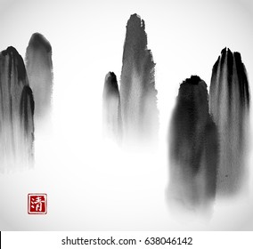 Mountains in fog hand drawn with ink on white background. Floating rocks. Traditional oriental ink painting sumi-e, u-sin, go-hua. Hieroglyph - clarity