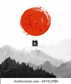 Mountains with forest trees in fog and big red sun on white background. Hieroglyph - eternity. Traditional oriental ink painting sumi-e, u-sin, go-hua.