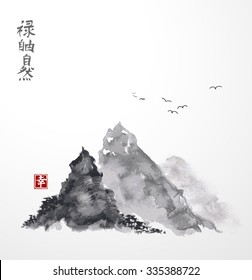 Mountains hand drawn with ink in traditional Japanese style sumi-e. Contains hieroglyphs - happiness, nature, well-being, freedom.