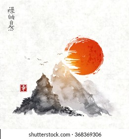 Mountains and red sun hand drawn with ink in traditional Japanese style sumi-e. Contains hieroglyphs - well-being, greedom, nature, happiness