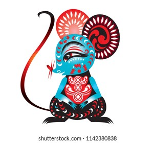 Mouse with golden ingot/Year of Mouse/Year of Rat/Chinese Zodiac animal/pet