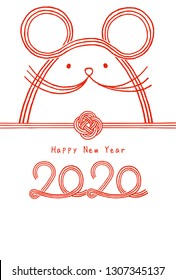 Mouse illustration for New Year's Day. Mizuhiki illustration for 2020.decorative Japanese cord made from twisted paper. paper strings.2020 new year's card.