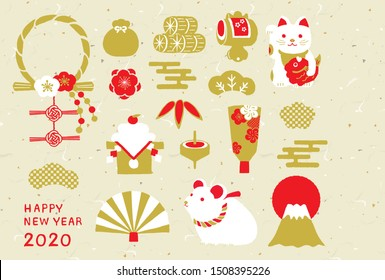 Mouse and lucky charm illustration for New Year's Day. 2020 new year's card.