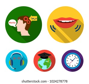 The mouth of the person speaking, the person's head translating the text, the globe with the master's cap, the headphones with the translation. Interpreter and translator set collection icons in flat