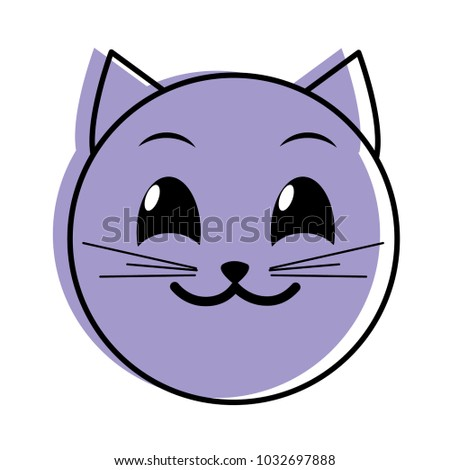 Moved Color Happy Cat Face Emoji Stock Vector Royalty Free