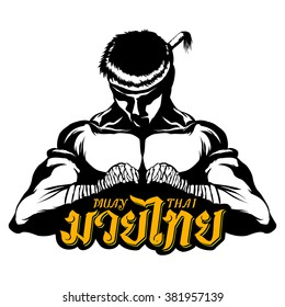 Muay Thai (Thai Boxing) vector logo for boxing gym or other.