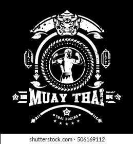 Muay thai club Vintage emblem, logo, sign, vector illustration