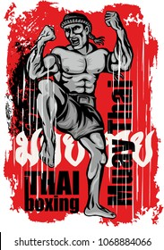 muay thai fighter,grunge vintage design t shirts