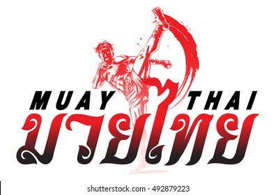 Muay thai letter with Boxer
