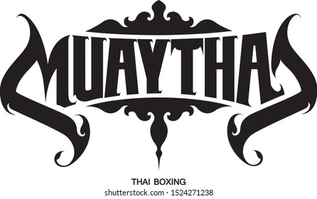 Muay Thai (popular Muay Thai style), black characters, unique characters, vector graphics, logo types, beautiful vector, Muay Thai