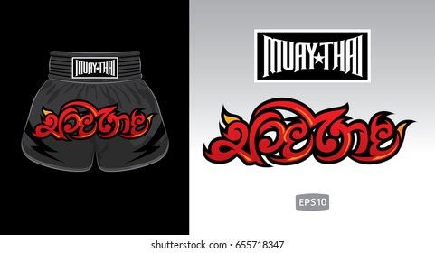 MUAY THAI. Typography Design. Black shorts design.