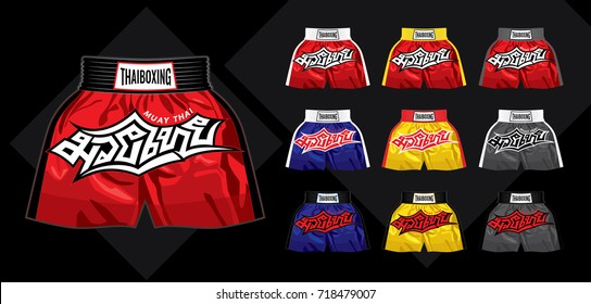 MUAY THAI. Typography Design. Thai Font design. Thai boxer shorts design. Red shorts.