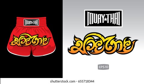 MUAY THAI. Typography Design. Red shorts design.