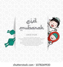 mubarak greeting card with cartoon illustration, simple background vector