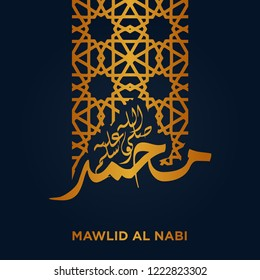 Muhammad islamic typography. Design illustration vector with ornamnet in blue and gold color. EPS 10