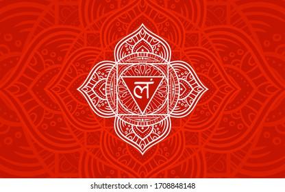 Muladhara, root chakra symbol. Color mandala. Vector illustration