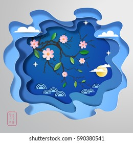 Multilayer vector illustration. Paper cut art. Sakura branch, moon and clouds. The inscription in Japanese style - Spring.
